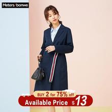 Metersbonwe brand female spring casual simple student temperament vintage coat trench