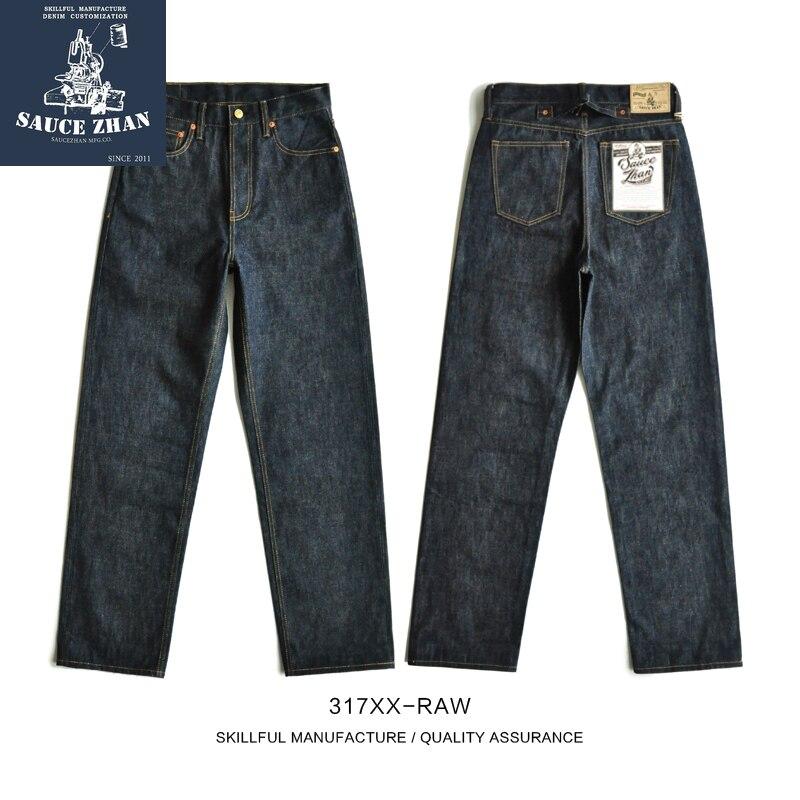 SauceZhan 317XX-RAW Loose Jeans Wide Leg Pants  Mens Jeans Brand Raw Denim Jeans Selvedge Jeans Unsanforized Denim Jeans Men
