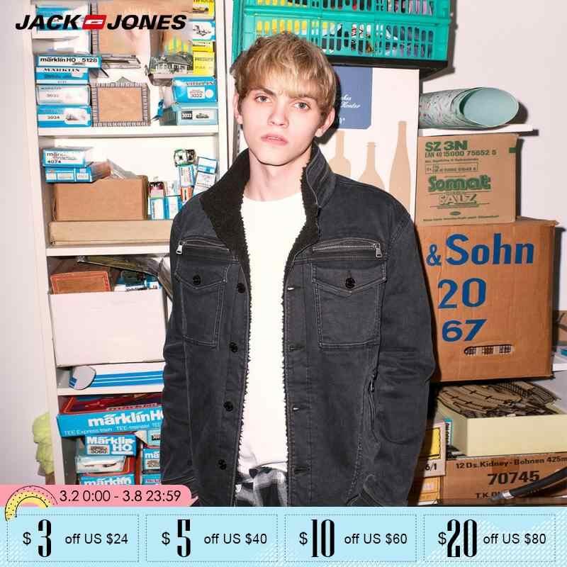 ジャック · ジョーンズ秋冬新子羊ウー毛皮ライナーデニムジャケット | 218357506