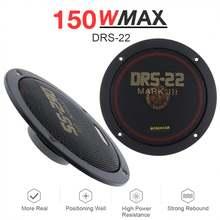 Комплект коаксиальных динамиков для автомобиля 2 шт 65 дюйма