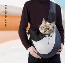 Sac à bandoulière Portable pour animaux domestiques, pour l'extérieur, pour chaton, chiot, Transport