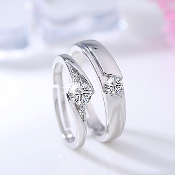 Sterling Silver Couple Round Creative Ring Set 2