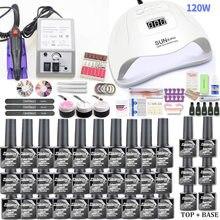 ชุดเจลเล็บเจล120W UVเครื่องเป่าเล็บสำหรับเล็บเจลเล็บไฟฟ้าเจาะเล็บArtเจาะเล็บเล็บเครื่องตัดเครื่องมือ