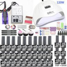 Gel Nail Set 120W Uv Lamp Nail Dryer Voor Manicure Gel Elektrische Nail Boor Voor Nail Art Boor manicure Machine Cutter Gereedschap