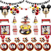 77pcs/lot Mickey anniversaire birthday Supplie Disposable tableware boy or girl Birthday party Balloon decoration Package