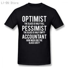 Топы футболки мужские оптимизированные потермистые стеклянные