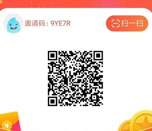 66小游戏注册赠送0.36元,绑定微信或(支付宝)秒到账插图(2)