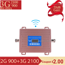 New!! Russia 3G W-CDMA 2100MHz 2G GSM 900Mhz Dual Band Mobile Phone Signal Booster GSM 900 2100 UMTS Signal Repeater agm stone 2 waterproof ip67 quad band gsm bar mobile phone w 1 77 screen fm red