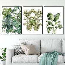 Картина на холсте с изображением пальмовых листьев настенное