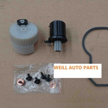 WEILL 9100787 MAINTENANCE KIT-ELEC SHIFTING FORK for GREAT WALL HAVAL