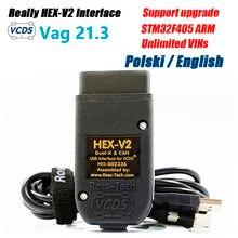 2021 realmente hex-v2 vag com 21.3 vagcom 20.12 vcds hex v2 interface usb para vw audi skoda assento ilimitado vins polonês/inglês