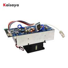 150W Stereo RF FM transmitter amplifier 76M-108MHz frequency with Fan and antenna Radio Station module DC 48V I3-008
