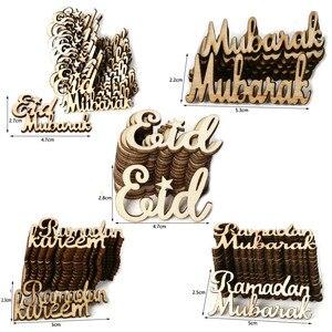 Image 2 - Ensemble de scène en bois deid Mubarak, accessoires de décoration pour la maison, cadeaux de décoration de lalphabet musulman, 15 pièces/ensemble