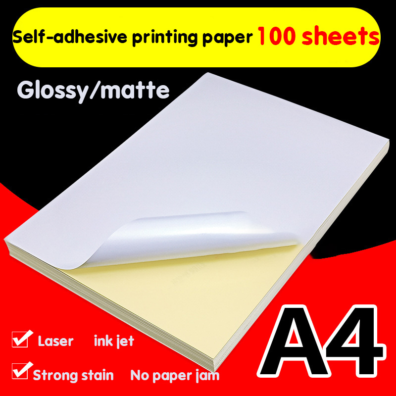 100sheets A4 Self-adhesive Print Paper White Inkjet Laser Printer Paper Sticker Label Sticker Glossy Matte Paper Wood Pulp Paper