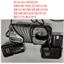 חדש 220 240V מטען UC18YGH עבור HITACHI UC18YG EB914S FEB12S EB1214L EB1214S EB12B EB1414S EB14B EB1424 EB1812S BCC715 BCC915