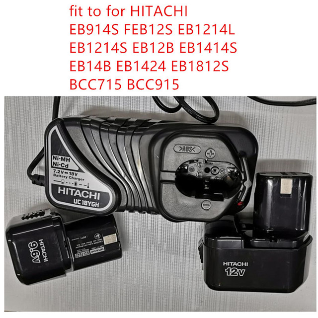 新220 240v充電器UC18YGH日立UC18YG EB914S FEB12S EB1214L EB1214S EB12B EB1414S EB14B EB1424 EB1812S BCC715 BCC915