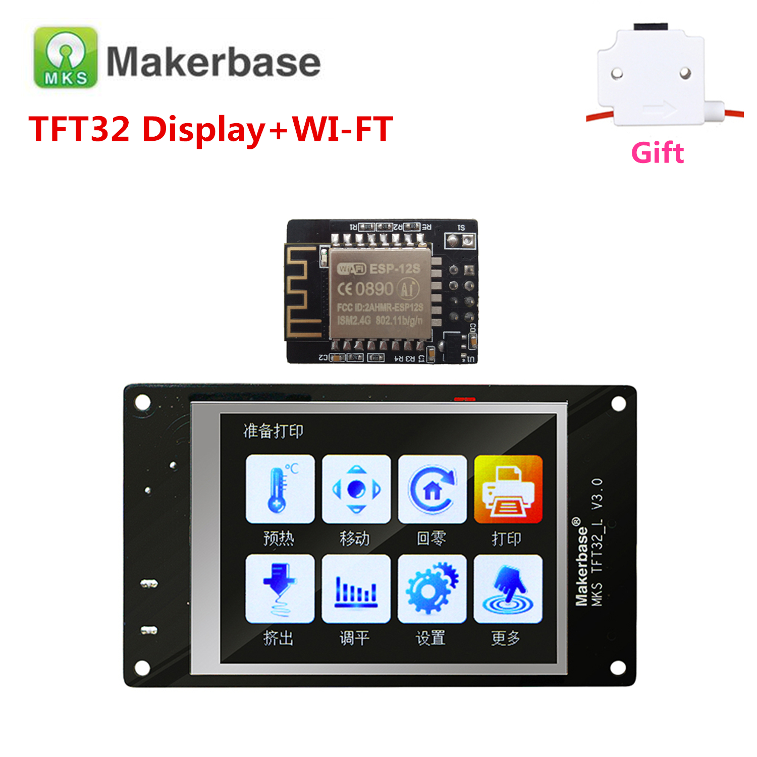 MKS TFT32 V4.0 Touch Screen + MKS WIFI Module Splash Lcds Smart Controller TFT 32 Touching TFT3.2 Display RepRap TFT Monitor