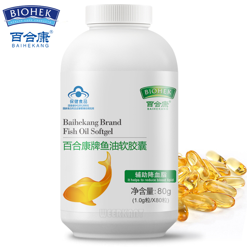 Alaska Deep Sea Omega 3 Fish Oil 1000mg Soft Gel Capsules High Quality Epa Dha Supplements Healthy Care