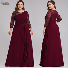 Lace Mother of the Bride Dresses Plus Size Evening Party Gowns Elegant A line Chiffon 3/4 Sleeves O neck Bride Mother Dress