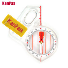 KANPAS Basic and Beginner's Orienteering thumb compass, Orienteering Primary Compass, MA-40-F, Durable Sport Compass