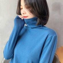 Осень зима 2020 женские свитера вязаная рубашка пуловер топ