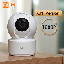 Xiaomi CN версия IMILAB 1080P умная камера инфракрасного ночного видения 360 градусов панорамный умный дом беспроводная камера приложение дистанционное управление
