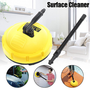 High Pressure Washer Rotary Surface Cleaner Jet Cleaning Floor Brush For Karcher K Series Dropshipping