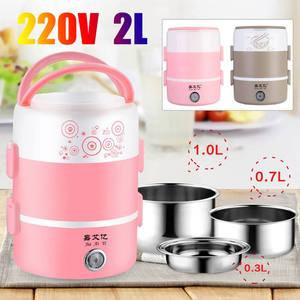 220V 2L Stainless Steel Portable Electric 3 Layer Lunch Box Rice Cooker Warmer Food Steamer Container Electric Heater Warmer