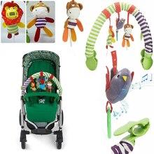 Детские игрушки-погремушки для детей, аксессуары для коляски, подвесная плюшевая кукла-тележка, многофункциональные развивающие игрушки