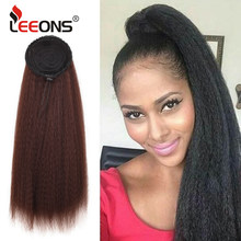 Leeons 22Inches Long Kinky Straight Ponytail Hot Selling Drawstring Ponytail With Hair Clip High Puff Hair Bun Chignon Hairpiece(China)