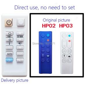 Image 2 - リモート制御ダイソンHP02 HP03 HP00 HP01 DP04 TP04 DP01 DP03 TP02 TP03 BP01 空気乗数冷却ファン