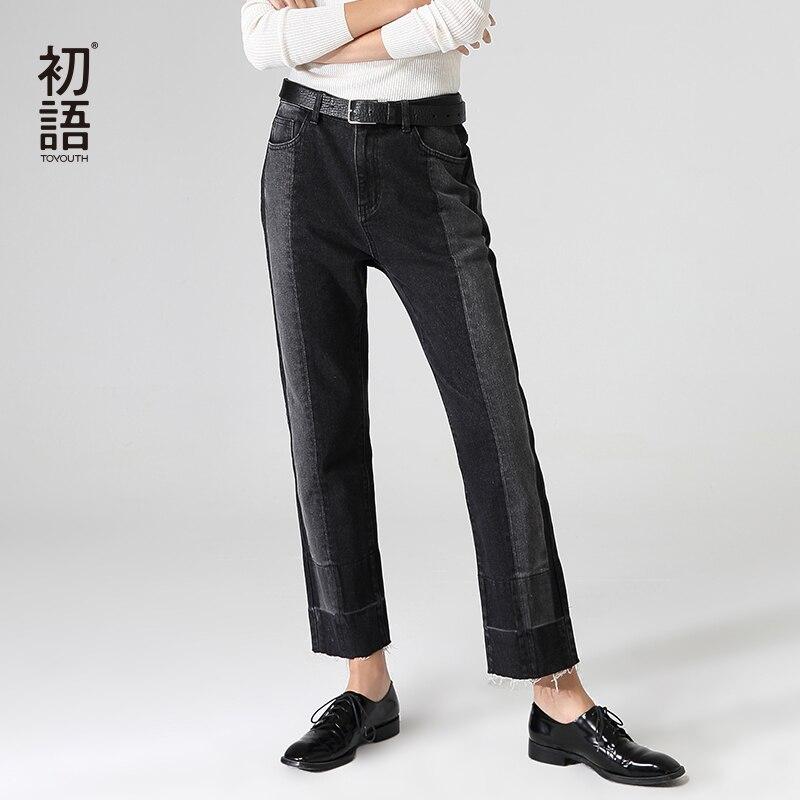 Toyouth Hit Color Jeans For Women Autumn Mid Waist Burr Denim Trousers Streetwear Black Pants