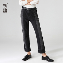 Toyouth Hit Color Jeans For Women Autumn Mid Waist