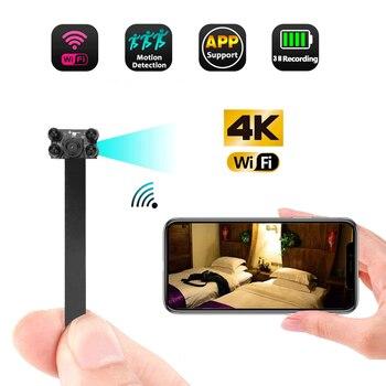 1080P DIY Mini cámara WIFI portátil Micro cámara web videocámara secreta soporte Vista Remota visión nocturna detección de movimiento tarjeta oculta