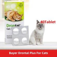 Аксессуары для домашних животных 40 таблеток аксессуары кошек