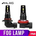 HLXG H11 светодиодные противотуманные фары 9005 HB3 9006 HB4 H16 (ЕС) 9012 HIR2 5202 CSP Nebbia лампы поворота фары светодиодные лампы для автомобиля 12V 24V (1 пара)