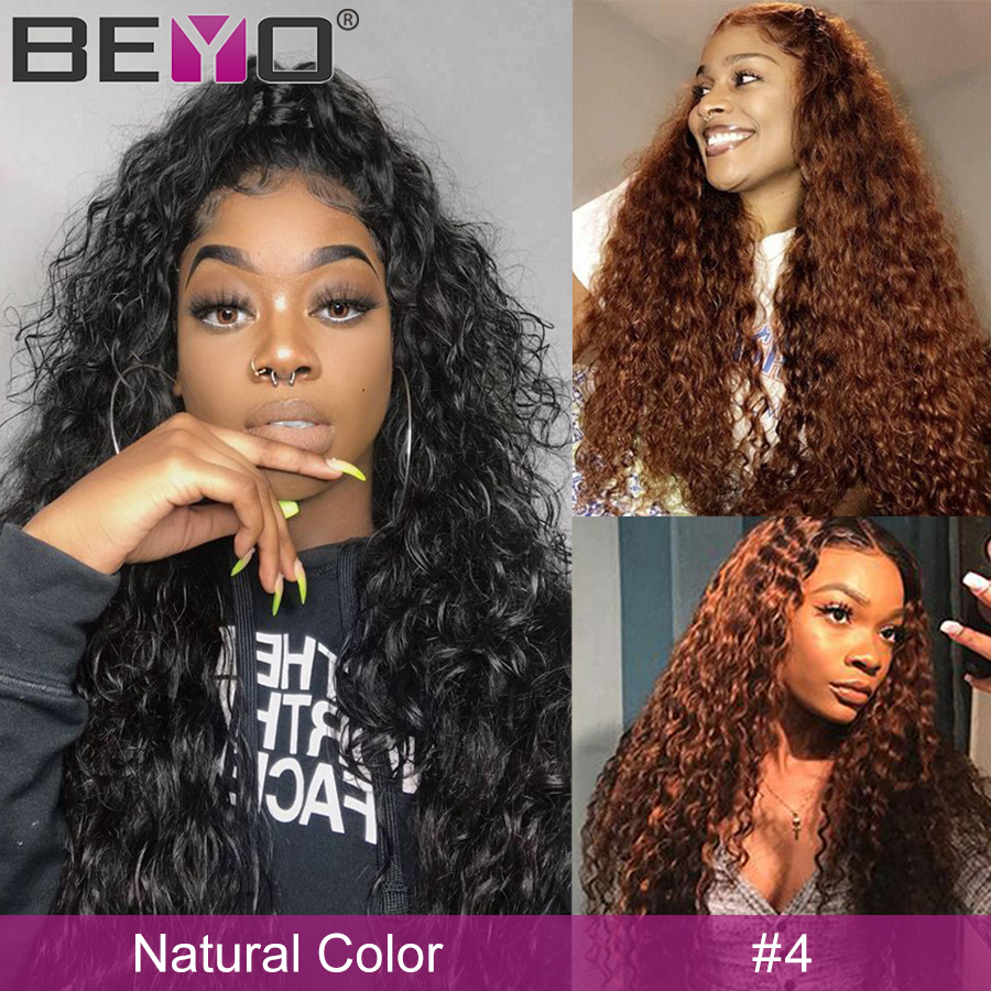 Brazilian Water Wave Wig Brown Lace Front Wig 360 Lace Frontal Wig Pre Plucked Beyo Remy Lace Front Human Hair Wigs 250 Density