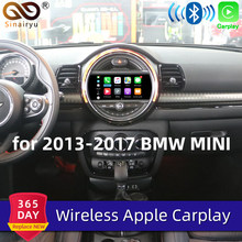 Sinairyu bezprzewodowy Apple carplay dla BMW Mini NBT 8.8 cala/6.5 cala ekran 2013-2016 Airplay Android Auto Apple Mirroring Car Play(China)