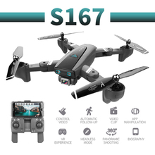 S167 2.4G/5G WIFI FPV 720P/1080P HD Camera drone gps Quadcopter  Foldable Drones RC dron with drohne VS SG906 SG106