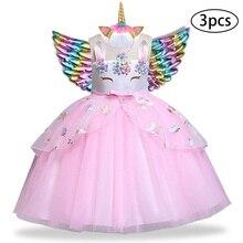 Новое платье для девочек, 3 предмета, Детские платья для девочек, вечерние платья с единорогом, карнавальный костюм на Рождество, детское платье принцессы для 3, 5, 6, 8, 9, 10 лет