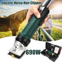 690W 220V 6 Gears Speed Electric Sheep Goat Horse Shearing Machine Clipper Farm Shears Cutter Wool scissor Cut Machine With Box