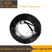 20 Meters 50ohms Cable N Male Connector Low Loss 50-5 Black 20M Connect with Outdoor/Indoor Antenna and Signal Booster