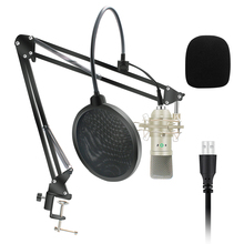 USB Condenser Microphone Kit Karaoke Microphone Studio Mic for Computer Live Broadcast Online Chatting Recording