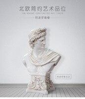 European style Home Ornament Resin Statue Anna Apollo Plaster Head Figure Sculpture Art Decoration Retro Anna Figurine Character