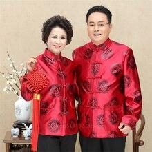 Adulto hombre mujeres estilo chino Tang trajes Año Nuevo fiesta de cumpleaños celebración chaqueta terciopelo satén Vintage ancianos Cheongsam Top