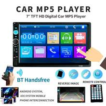 "2 din car radio 7"" HD Player MP5 Touch Screen Digital Display Bluetooth Multimedia USB 2din Autoradio Car Backup Monitor 7010B(China)"