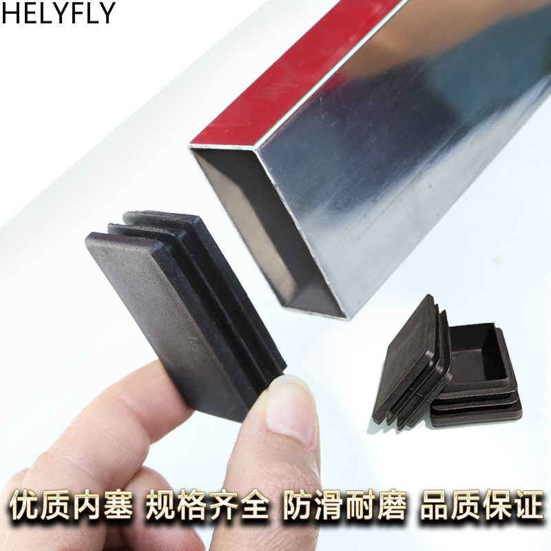 Square Pipe Plug Thickened Steel Pipe Plastic Pipe Cover Seal Pipe Pads Inner Tube Plug  Gym Accessories