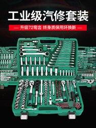 Przybornik łożysko tulejowe zestaw kluczy uniwersalny wielofunkcyjny naprawa samochodów naprawa samochodów narzędzie do naprawy zestaw kluczy z grzechotką w Akcesoria do elektronarzędzi od Narzędzia na