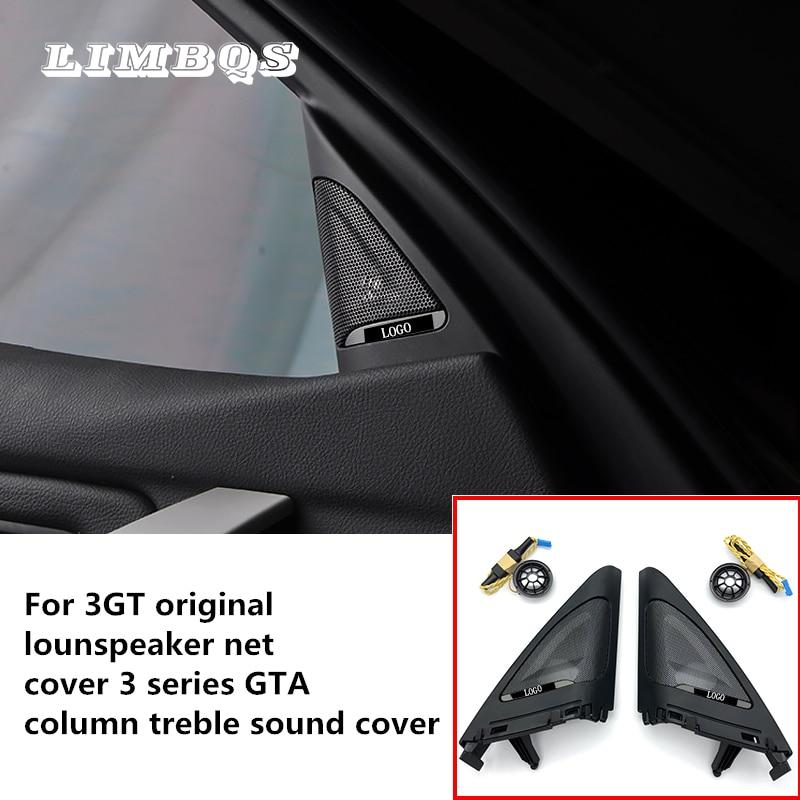 Porta lateral do carro tweeters para BMW f34 3GT cabeça trombeta porta de áudio alto-falantes de agudos material ABS qualidade original fácil instalação