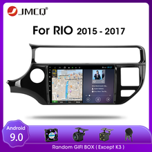 JMCQ Android 9.0 Car Radio  Multimedia Video Player For KIA K3 RIO 2015-2017 2 din Navigaion GPS 2G+32G Split Screen with Frame jmcq 9 car radio 2 din android 9 0 player for kia sportage 2016 2018 multimedia video players stereos split screen with canbus